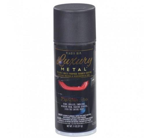 PLASTI DIP AEROSOL BLACK SAPPHIRE METALLIC